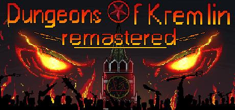 Teaser image for Dungeons Of Kremlin: Remastered