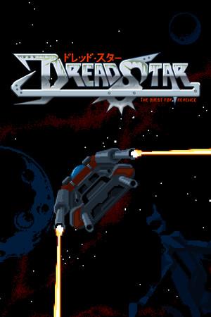 DreadStar: The Quest for Revenge poster image on Steam Backlog