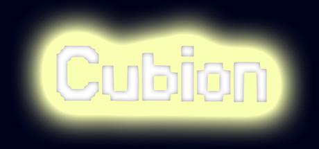 Cubion