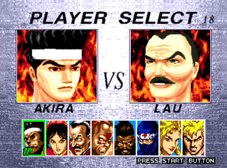 Virtua Fighter™ 2