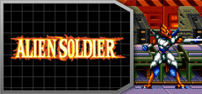 Alien Soldier cover art
