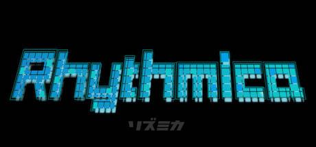 Rhythmica