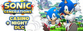 Sonic Generations-game