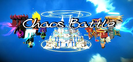 大乱斗 Chaos Battle