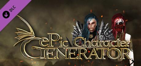 ePic Character Generator - Season #2: Female Barbarian