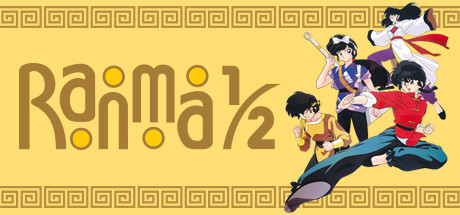 Ranma 1/2 OVA and Movie Collection: Ranma _: The Movie - The
