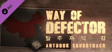Way of Defector - Soundtrack, Artbook