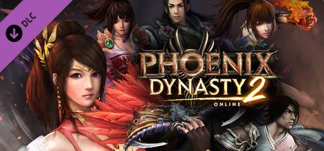 Phoenix Dynasty 2 - Eternal Hellfire Package