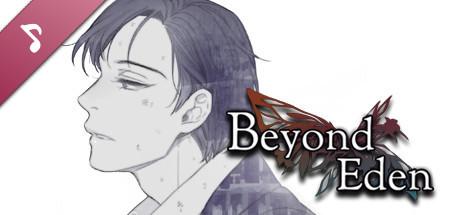 Beyond Eden Soundtrack · AppID: 723340