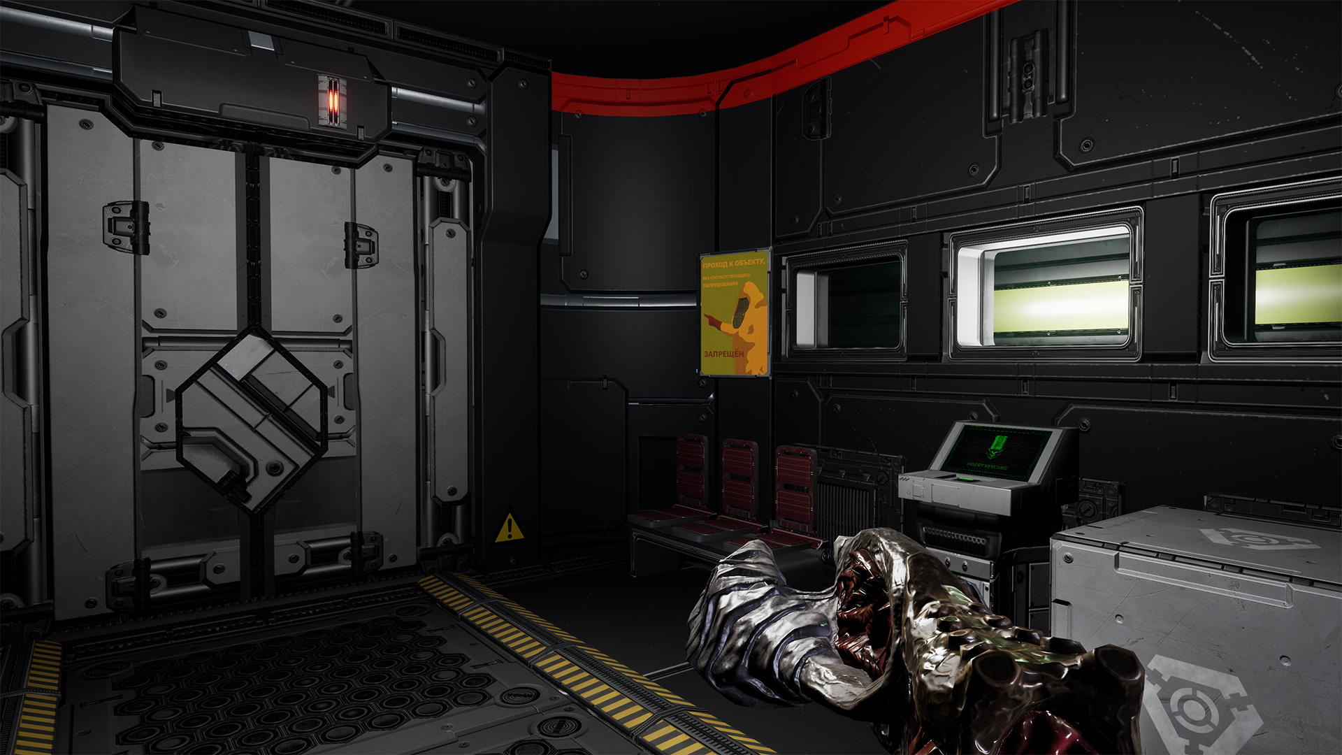 Protocol Screenshot 2