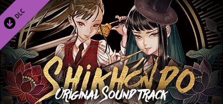 Shikhondo(食魂徒) - Original Sound Track