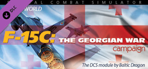 F-15C: The Georgian War Campaign