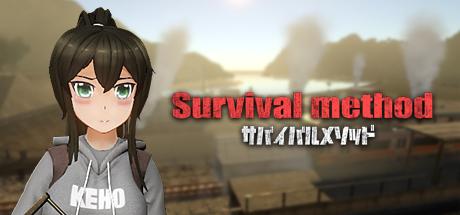 ????????? Survival Method