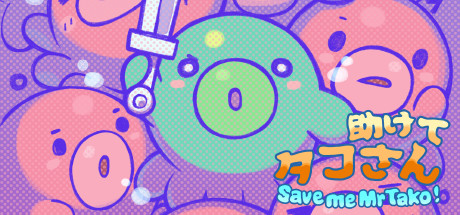 Save me Mr Tako: Tasukete Tako-San Thumbnail
