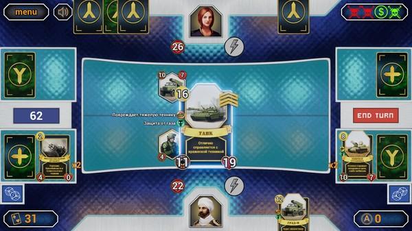AXYOS: Battlecards