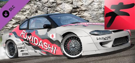 FURIDASHI - PREMIUM CAR: 1999 TN15