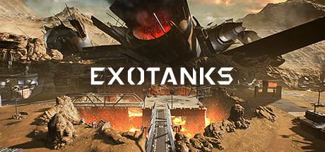 Купить ExoTanks