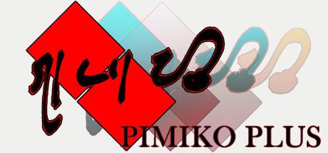 Pimiko Plus