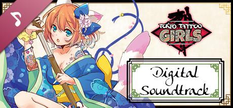 Tokyo Tattoo Girls / 刺青の国 - Digital Soundtrack / デジタル・サウンドトラック