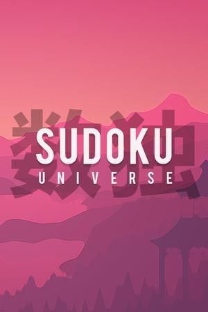 Sudoku Universe / 数独宇宙 poster image on Steam Backlog