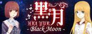 Black Moon 黑月