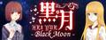 Black Moon 黑月-game