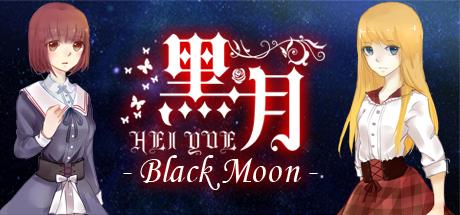 Black Moon ??