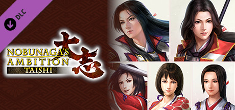 Nobunaga's Ambition: Taishi - 姫衣装替えCGセット~乱世の戦姫~/Princess Costume CG Set - Princess Warriors -