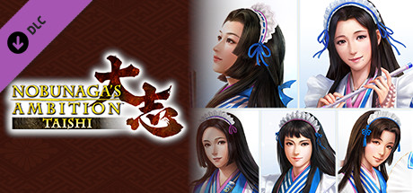 Nobunaga's Ambition: Taishi - 姫衣装替えCGセット~メイド風大名正室~Princess Costume CG Set - Wives of Daimyo -