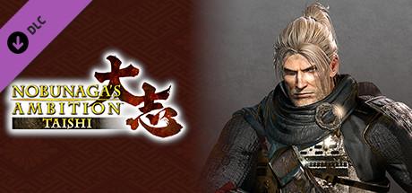 "Nobunaga's Ambition: Taishi - 「ウィリアム(仁王)」武将データ/ ""William"" Officer Data"