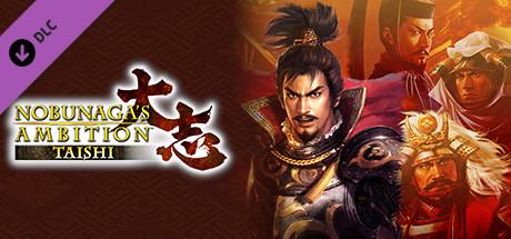 """Nobunaga's Ambition: Taishi - シナリオ「信長包囲網-Scenario """"Nobunaga Under Siege""""」"""