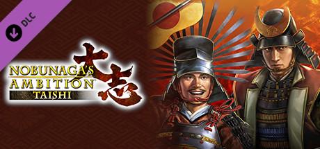 "Nobunaga's Ambition: Taishi - シナリオ「天王山-Scenario ""Mount Tennozan"""