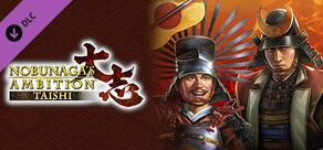 Nobunaga's Ambition: Taishi - Scenario: Mount Tennozan 2017 pc game Img-2
