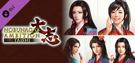 Nobunaga's Ambition: Taishi - 姫衣装替えCGセット~絆繋ぐ姫君~/Princess Costume CG Set -Bond Building Ladies-