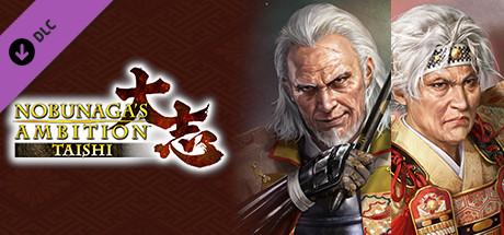 Nobunaga's Ambition: Taishi - 「田村顕頼」「赤井輝子」武将データ/Akiyori Tamura, Teruko Akai officer data
