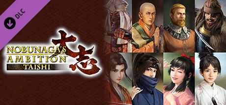 Nobunaga's Ambition: Taishi-武将編集用顔CG(50点)/Officer facial graphics (50)