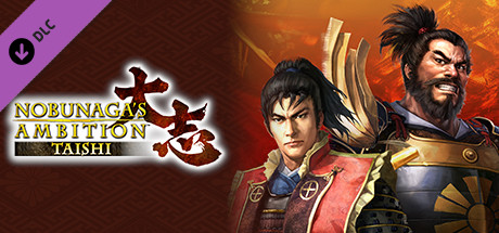 "Nobunaga's Ambition: Taishi - シナリオ「沖田畷の戦い」/Scenario ""The Battle of Okitanawate"""