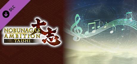 """Nobunaga's Ambition: Taishi - 『信長の野望・創造』BGM(30曲)/""""Nobunaga's Ambition: SoI"""" BGM Collection"""
