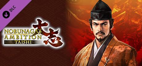 """Nobunaga's Ambition: Taishi - シナリオ「信長誕生」/Scenario """"Birth of Nobunaga"""""""