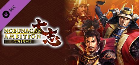 "Nobunaga's Ambition: Taishi - シナリオ「長篠の戦い」/Scenario ""The Battle of Nagashino"""
