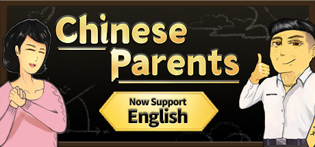 Chinese Parents on Steam Backlog