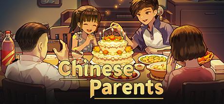 中国式家长 / Chinese Parents on Steam