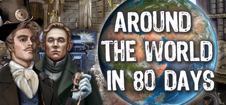 Hidden Object Adventure: Around the World in 80 Days. 隐藏物品