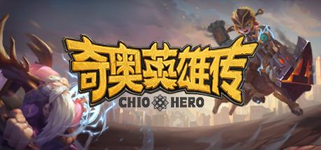 Chio Hero
