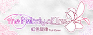 Melody of Iris-虹色旋律-(Full Color ver.)