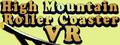 High Mountain Roller Coaster VR-game