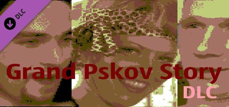 """Grand Pskov Story - artbook """"50 shadows of Pskov"""""""