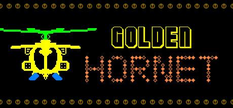 황금말벌 (Golden Hornet)