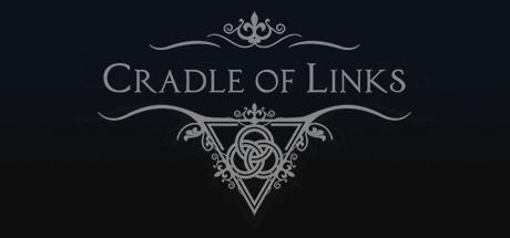 链接摇篮(Cradle of Links)