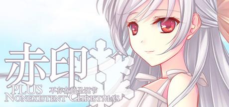Crimson Imprint plus -Nonexistent Christmas-